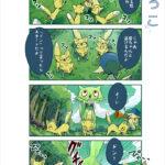 狐の森01_12
